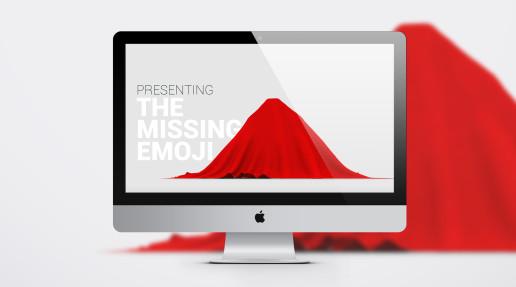 The Missing Emoji